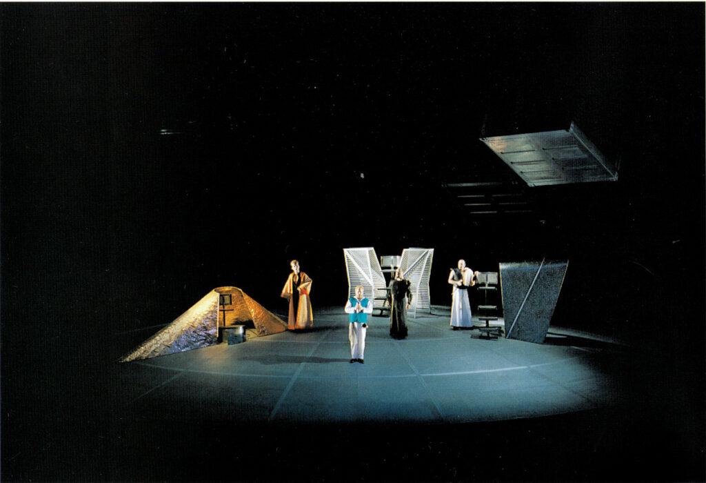 Niflungahringurinn í Bayreuth. Ragnarök 1. þáttur